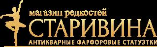 Магазин редкостей Старивина в Перми